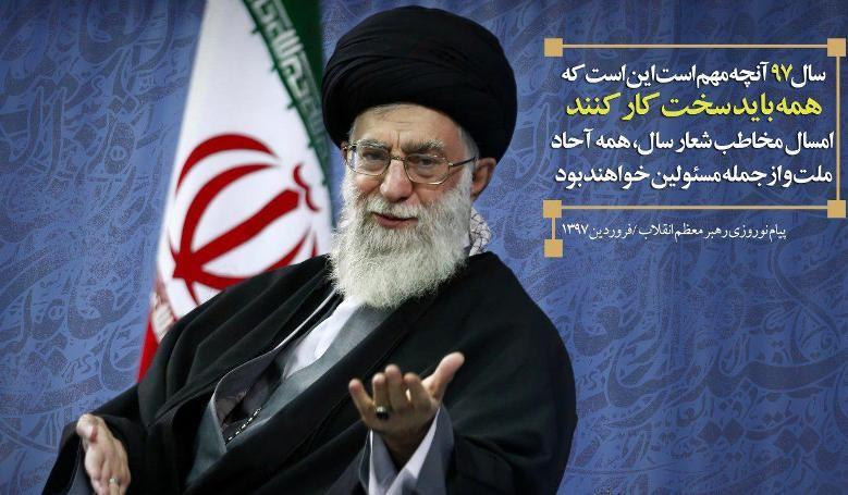 کالای ایرانی انتخاب ایرانی