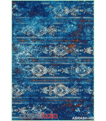 carpet abrash 8040