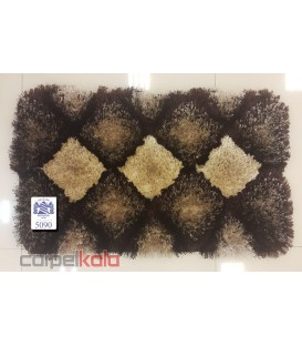 Front door carpet - 5090
