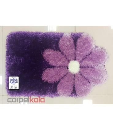Front door carpet - 5116