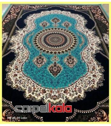 kahroba
