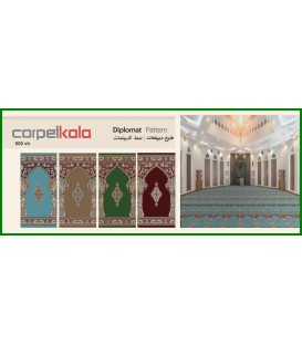Mosque carpet - diplomat