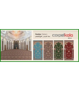 Mosque carpet - ferdos
