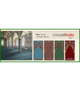 Mosque carpet - hani
