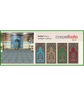 Mosque carpet - katibe