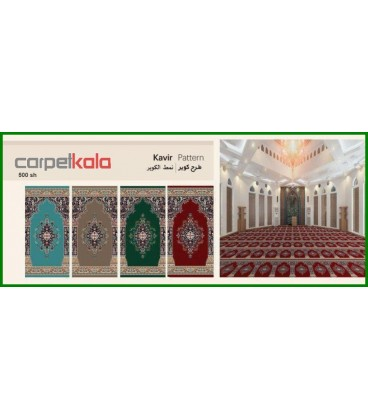Mosque carpet - kavir