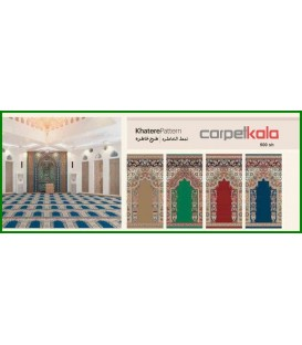 Mosque carpet - khatere