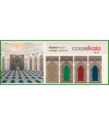 Mosque carpet - khatere