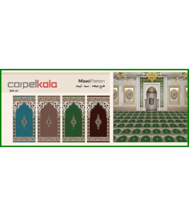 Mosque carpet - miaad
