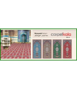 Mosque carpet - niyayesh