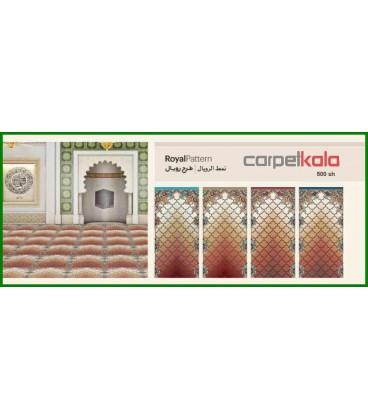 Mosque carpet - royal
