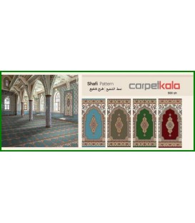 Mosque carpet - shafi