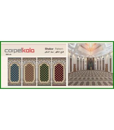 Mosque carpet - shokoor