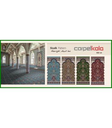 Mosque carpet - sialk