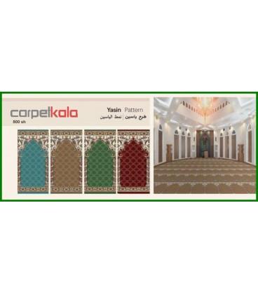 Mosque carpet - yasin